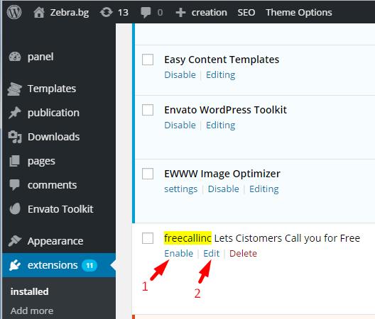 enable live chat alternative plugin wordpress
